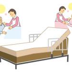 介護保険25