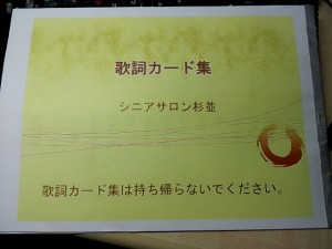 20140423-154432