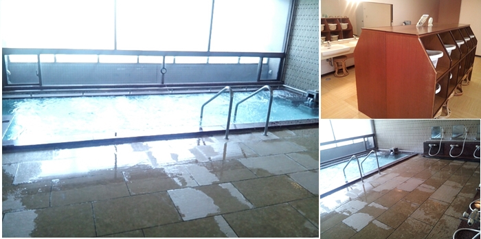 立川大浴場