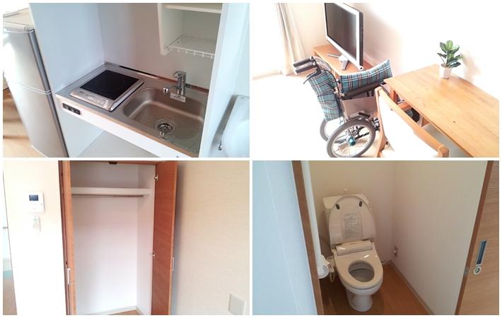 シノケン高島平居室1