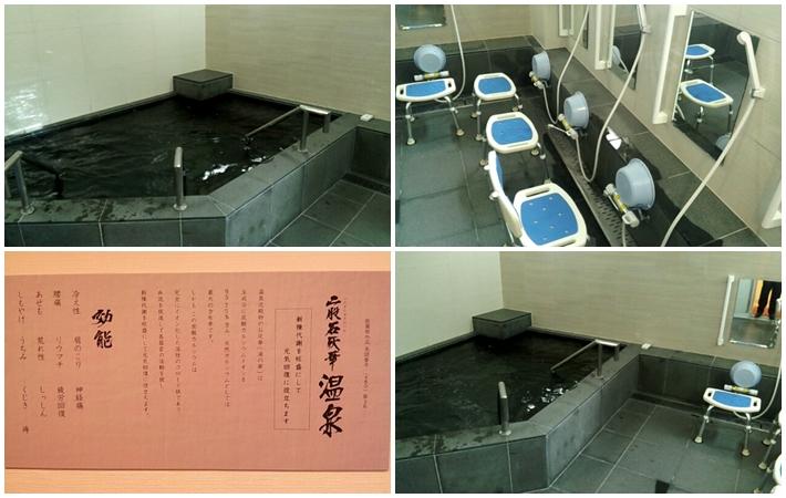 シノケン高島平大浴場