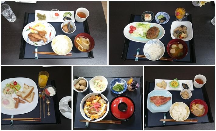 グリーンホームHISUI食事