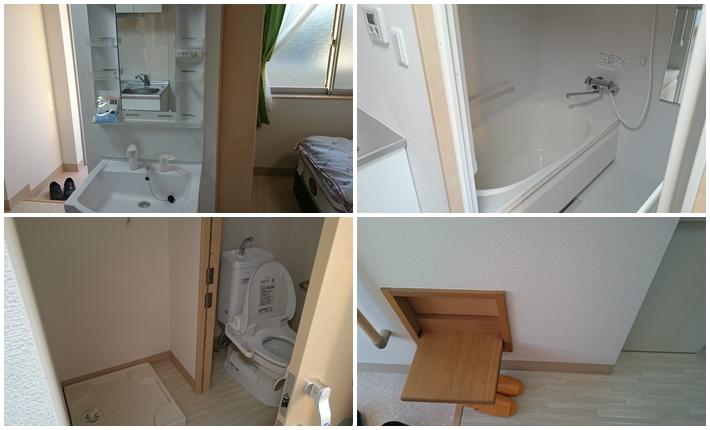 グリーンホームHISUI居室2