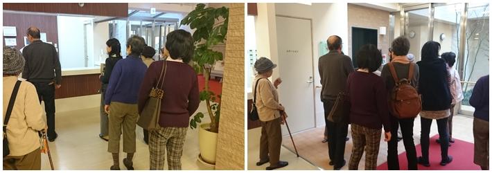 老人ホーム見学ツアー3