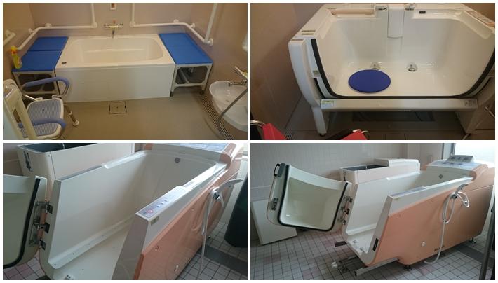 浴室弐番館